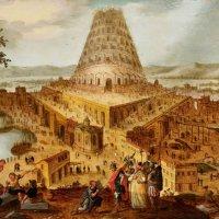 Mythes et Réalité Maçonniques