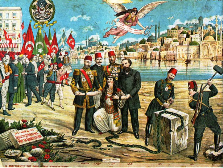 1024px-greek_lithograph_celebrating_the_ottoman_constitution