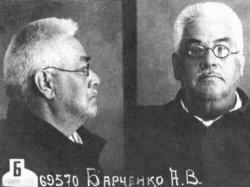 aleksandrbarchenko